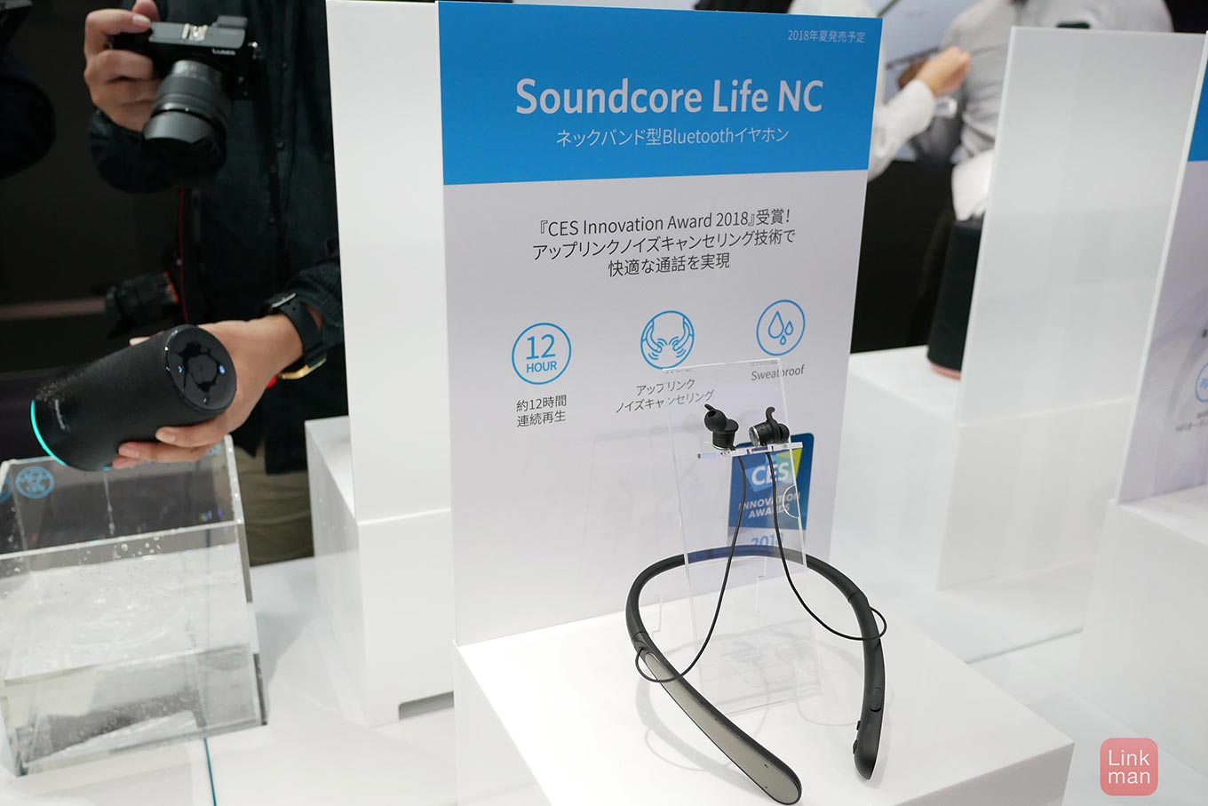 Ankersoundcore 11
