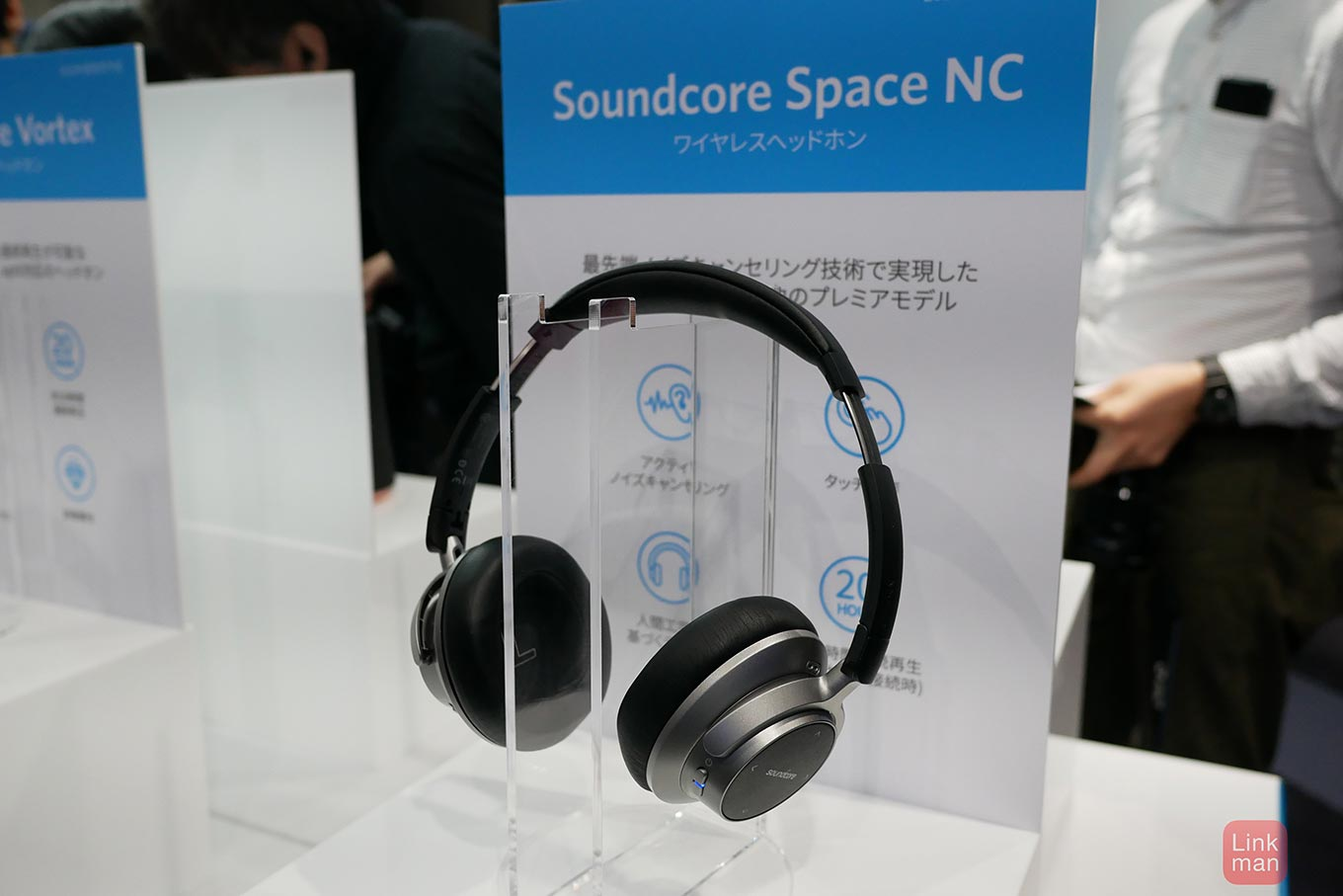 Ankersoundcore 13