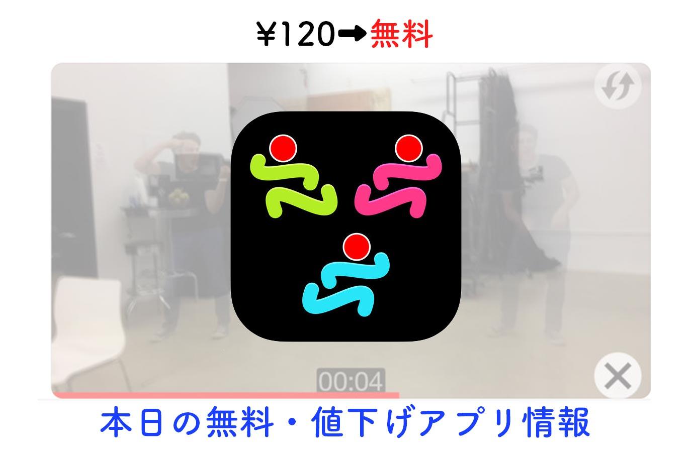120円→無料、クローン動画が作れるアプリ「DMD vClone」など【4/22】セールアプリ情報