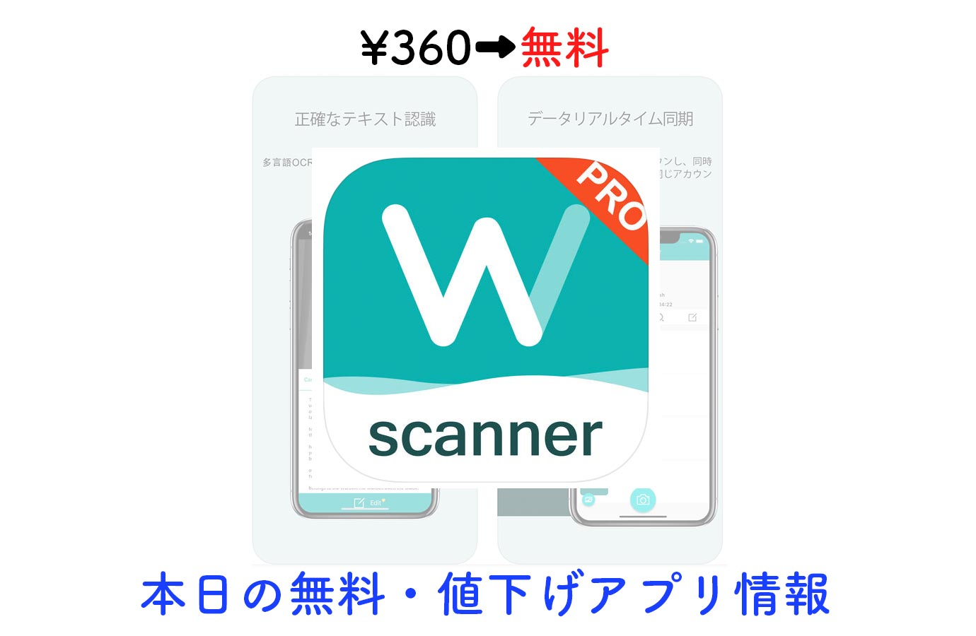 Appsale0425