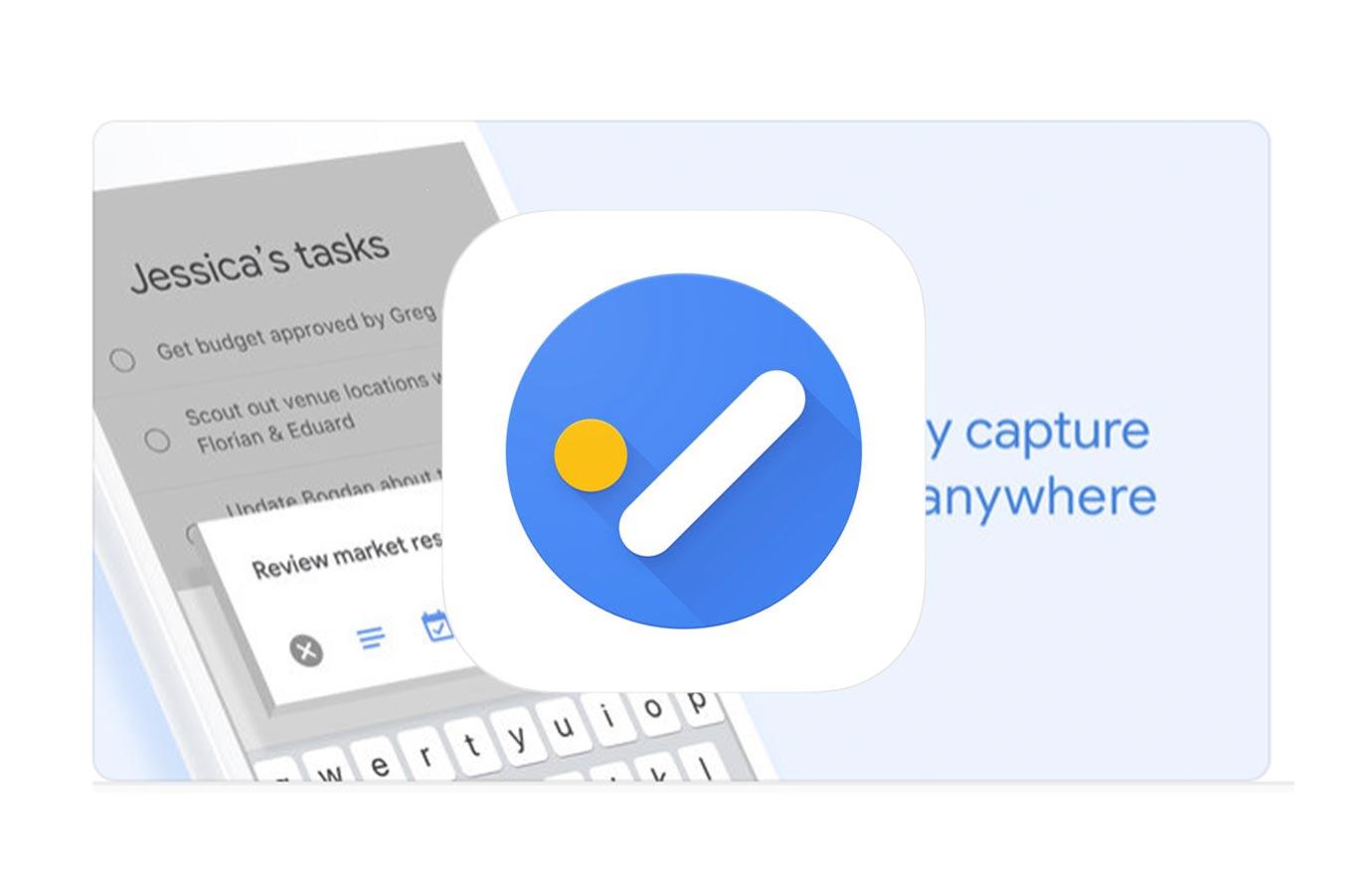 Google、iOS向けタスク管理アプリ「Google ToDo リスト」リリース