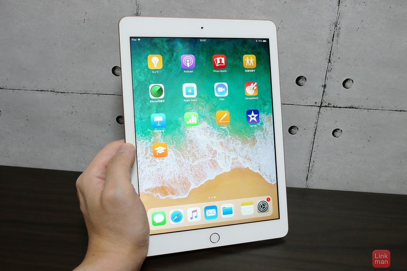 Ipad6threview 05