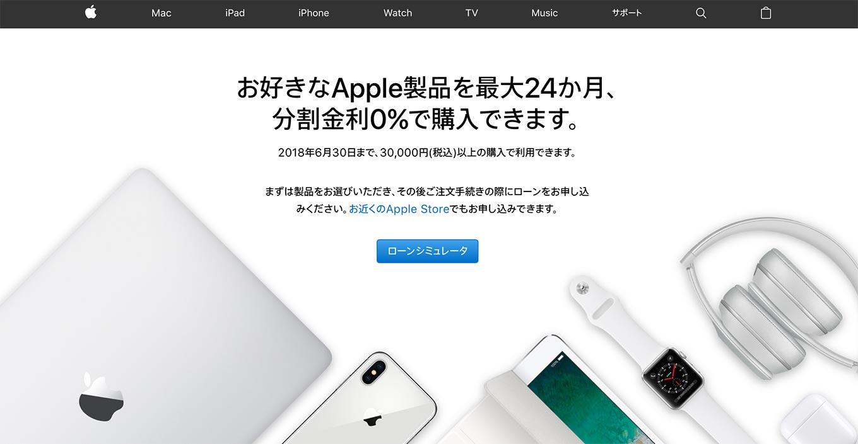 Applelorn24kai