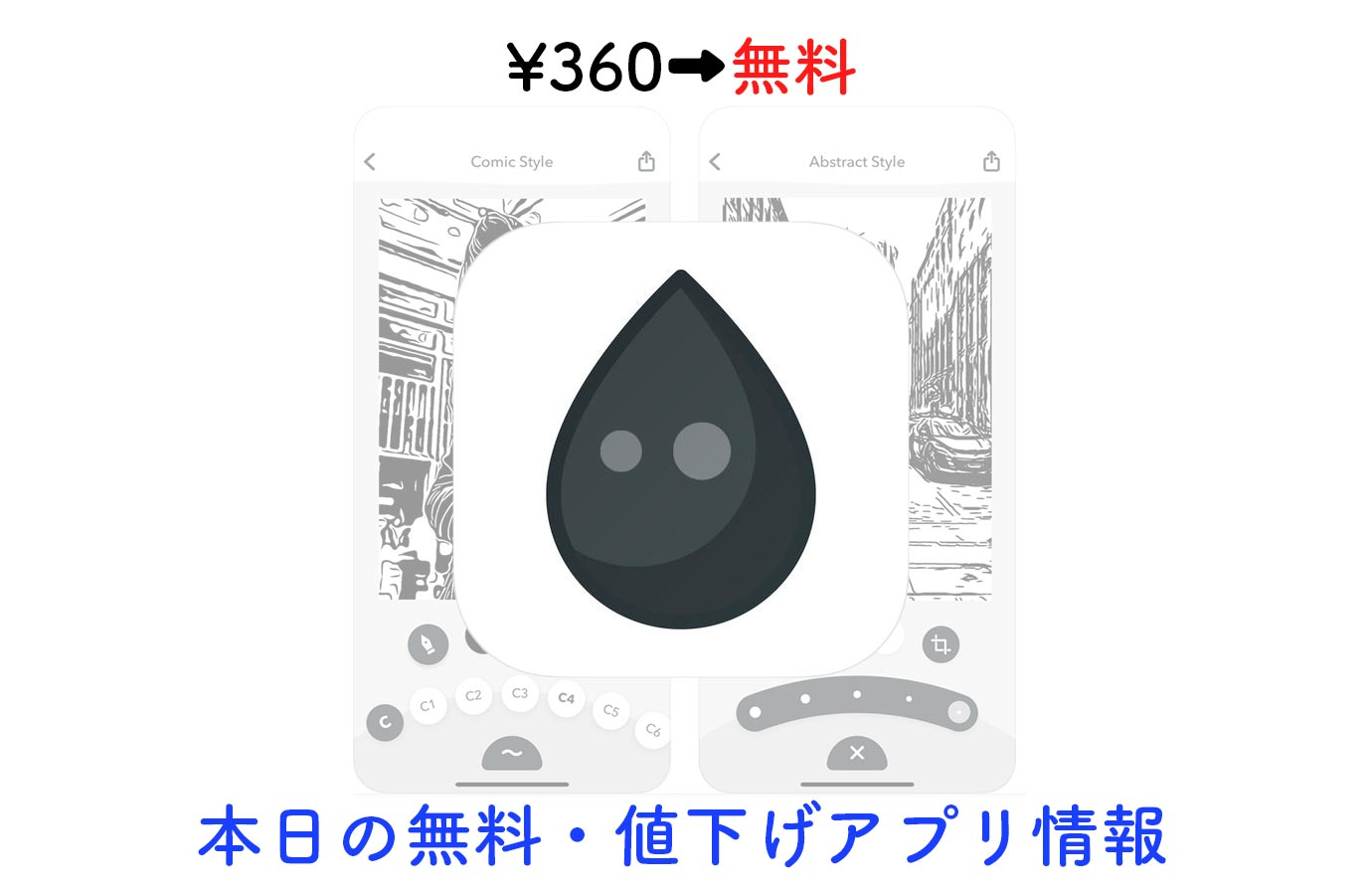 Appsale0505