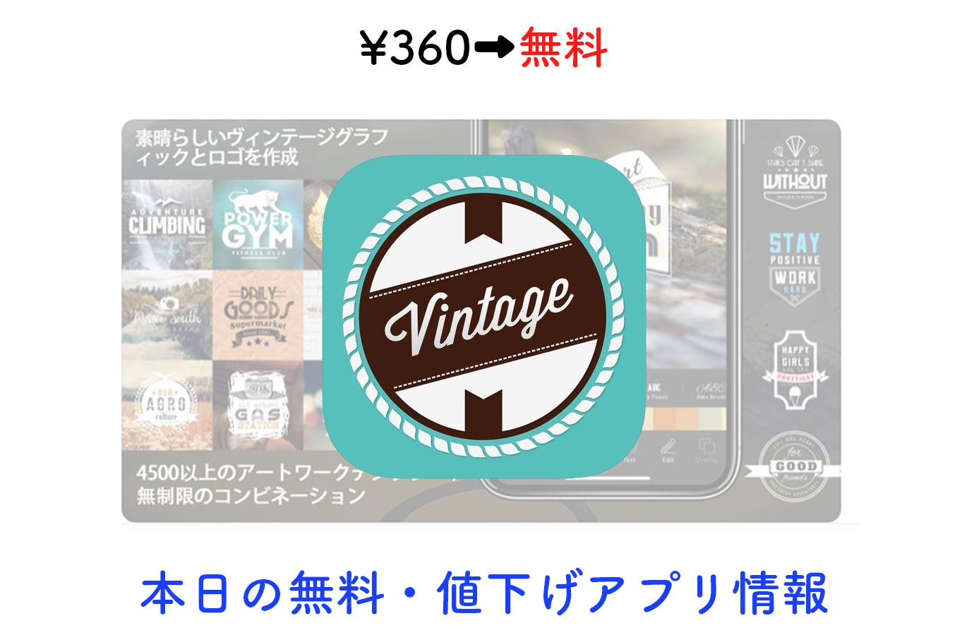 Appsale0511