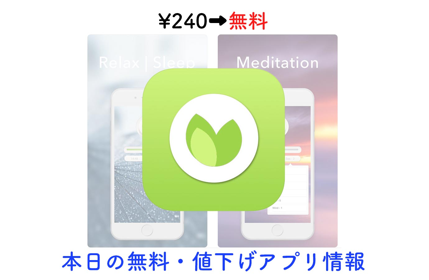 Appsale0515