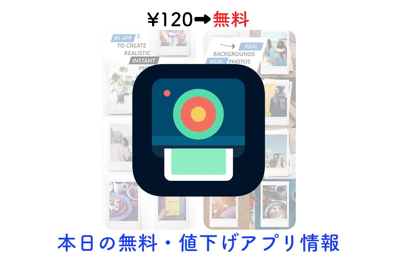 Appsale0518