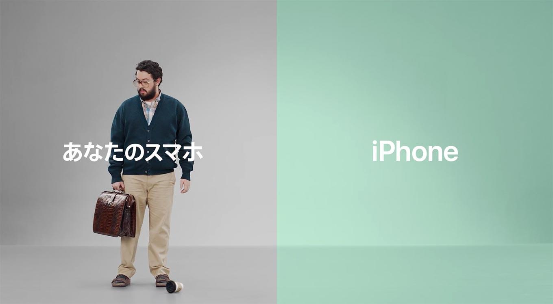Apple Japan、iPhoneへのスイッチを促すCMシリーズ「乗り換える理由」に「安全」「環境」など新作6本追加