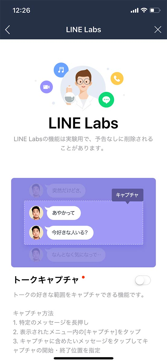 Linelabs