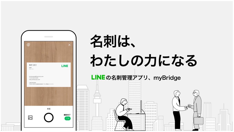 Mybrige 01