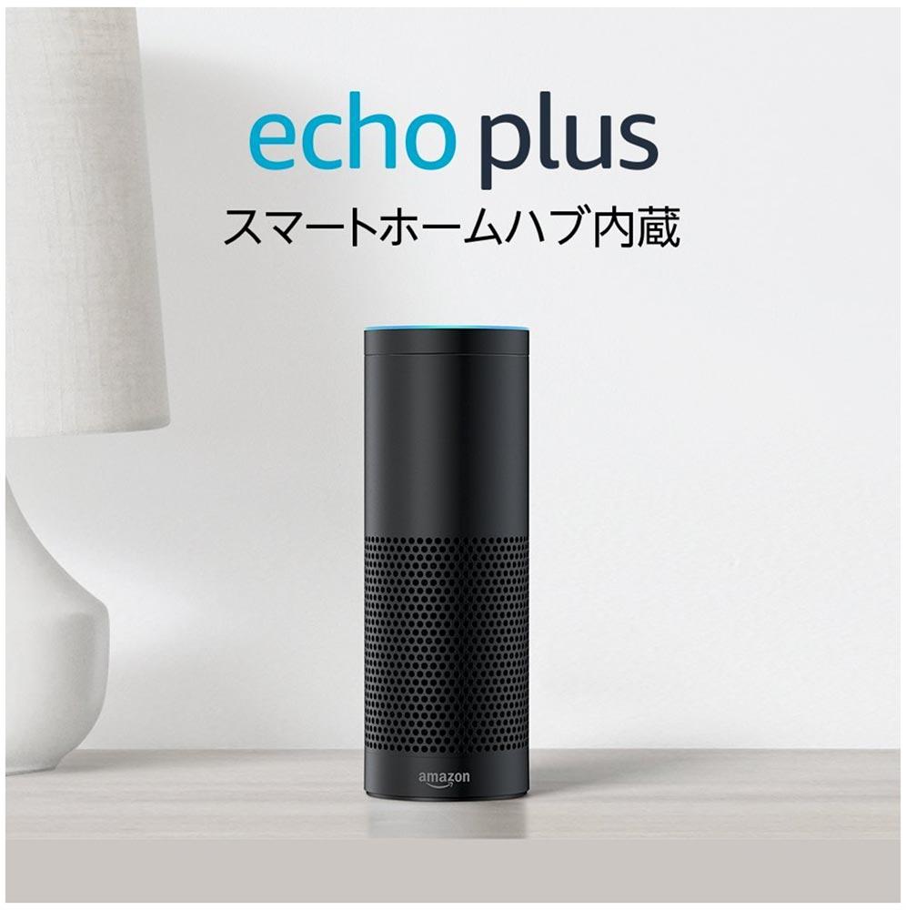 Amazonechoplus