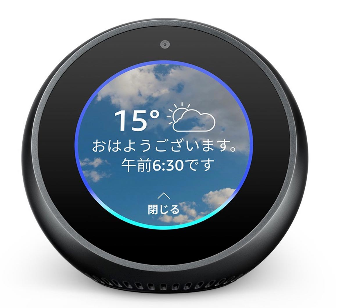 Amazon、円形スクリーン付きAlexa搭載スマートスピーカー「Amazon Echo Spot」の販売を開始