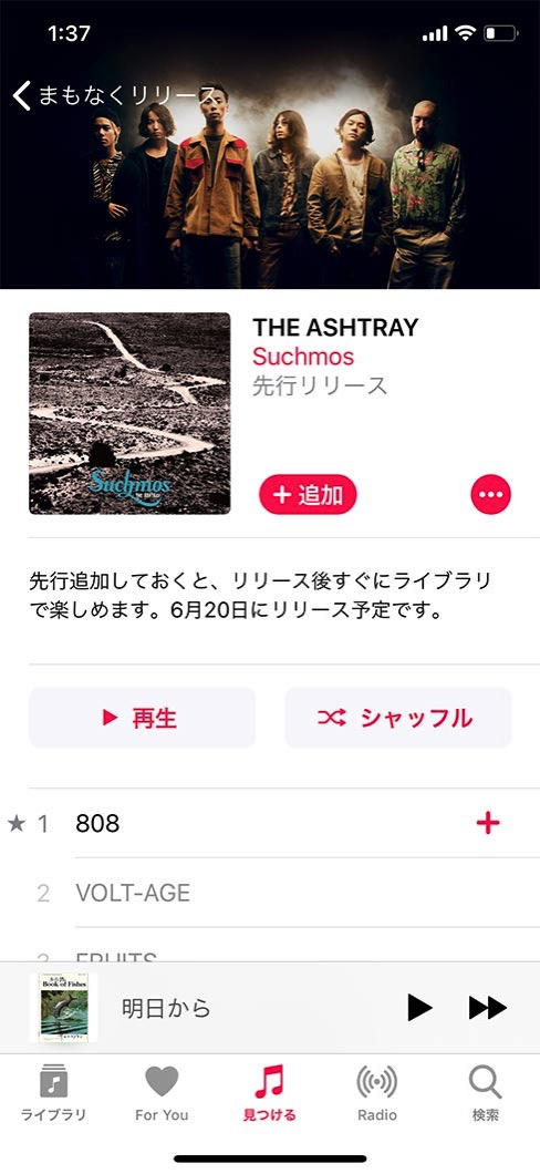 Applemusiccoming 02