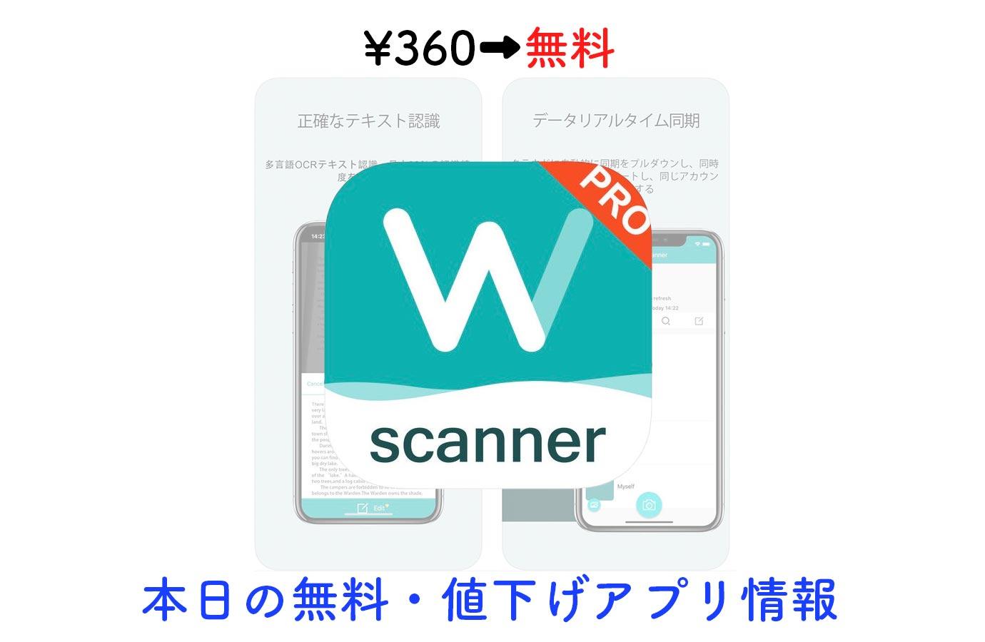Appsale0605