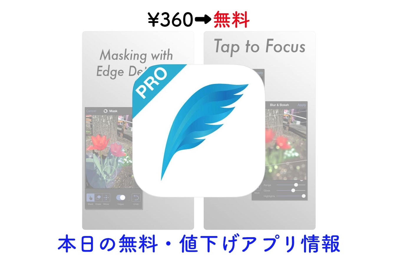 Appsale0606