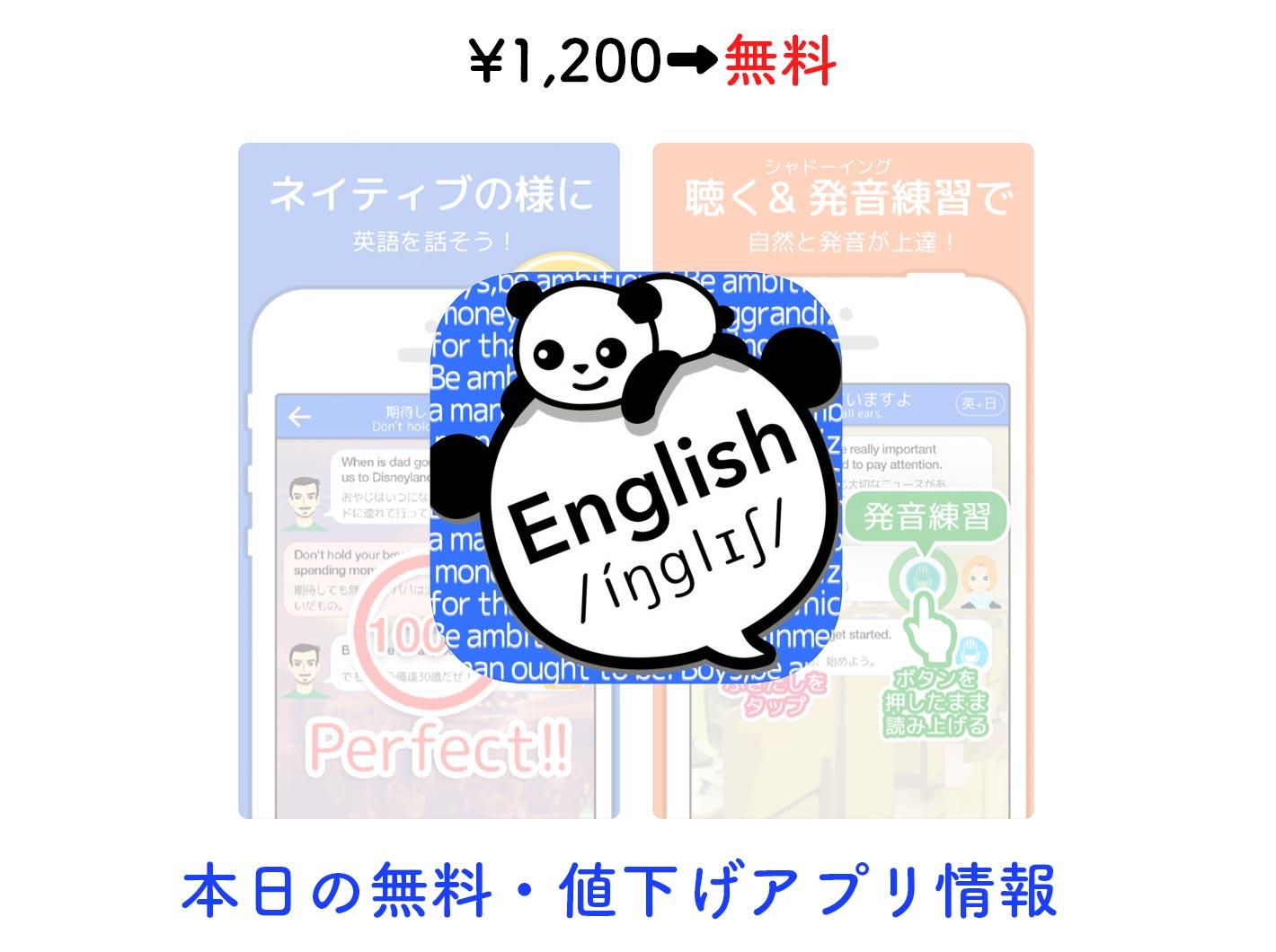 Appsale0615