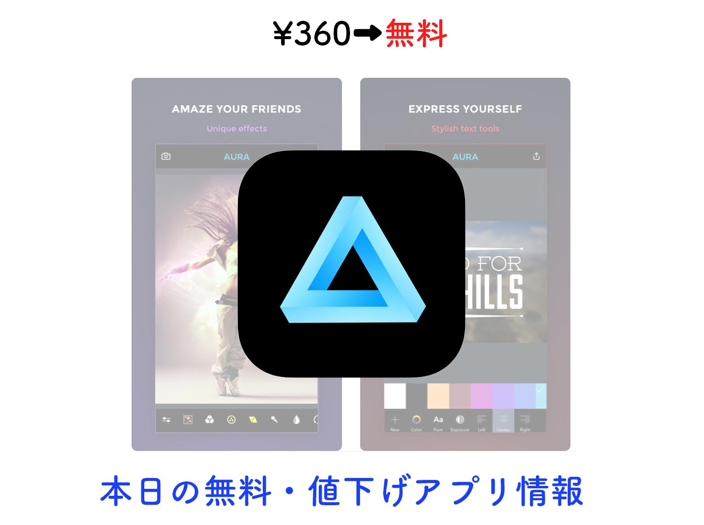 Appsale0625