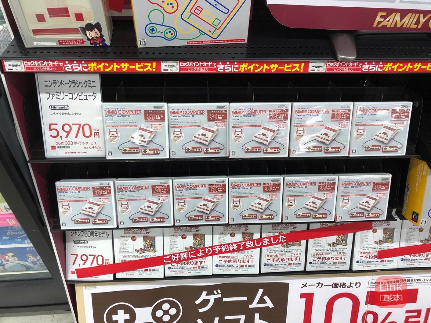 任天堂、「ニンテンドークラシックミニ ファミリーコンピュータ」の販売を再開