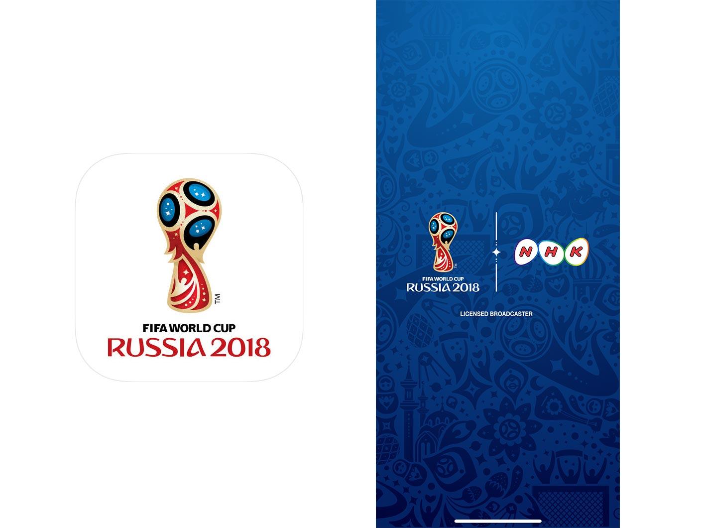 ワールドカップをさらに楽しむにはiOS向けアプリ「NHK 2018 FIFA ワールドカップ」が最高に面白い!