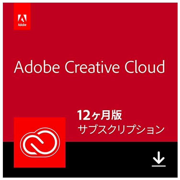 【プライムデー】「Adobe Creative Cloud コンプリート|12か月版」が35%オフの38,844円で販売中