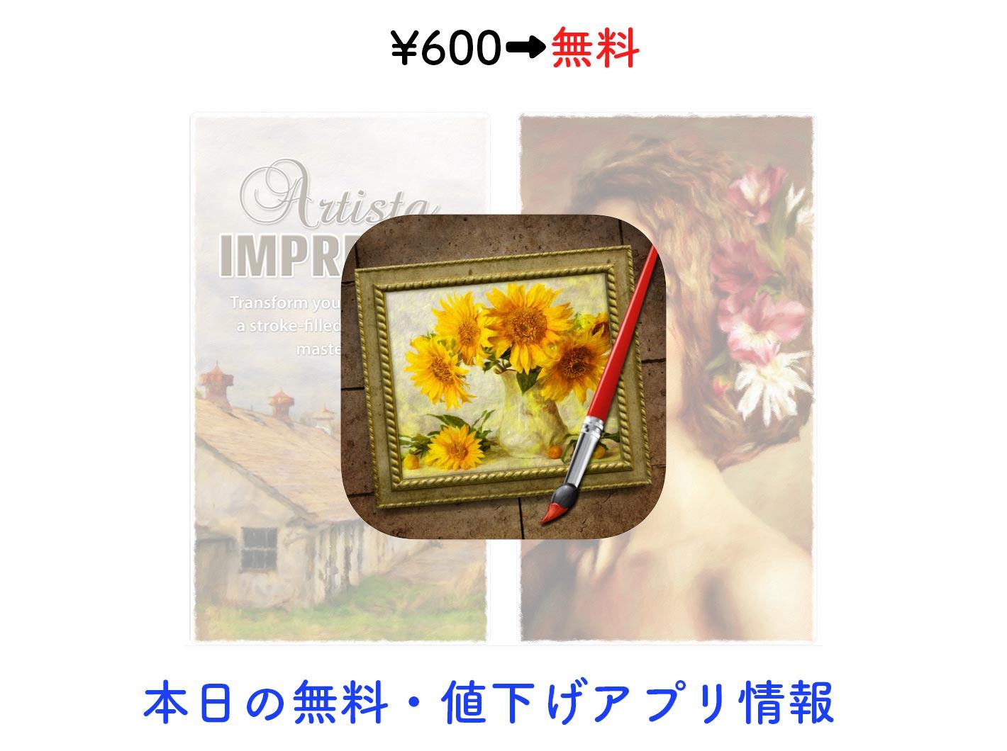Appsale0702