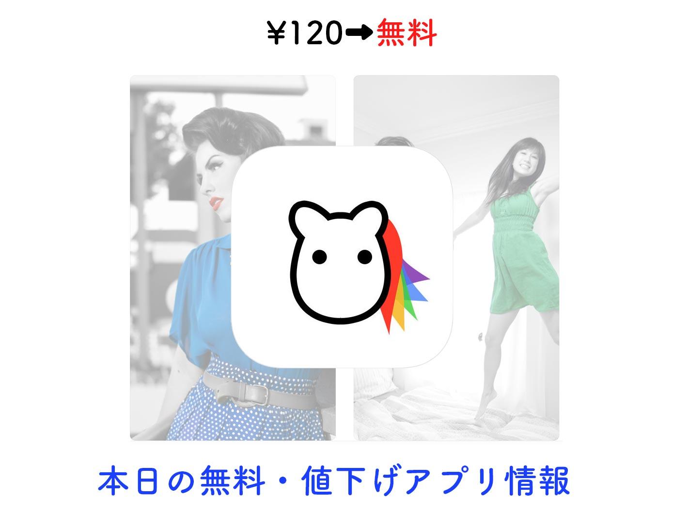 Appsale0712