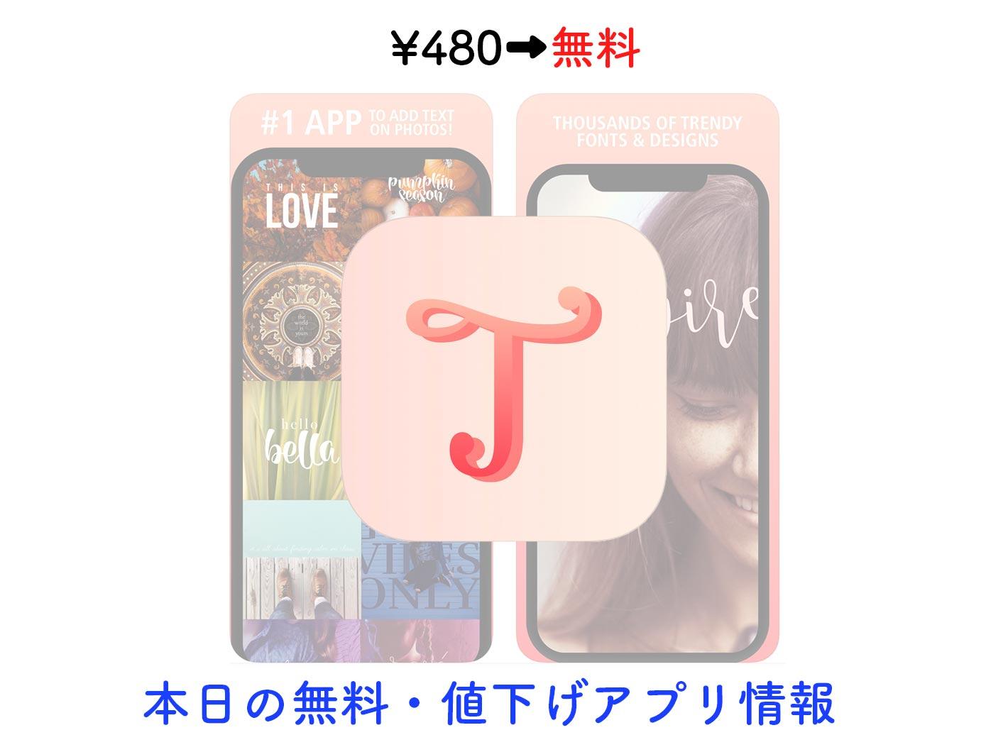 Appsale0713