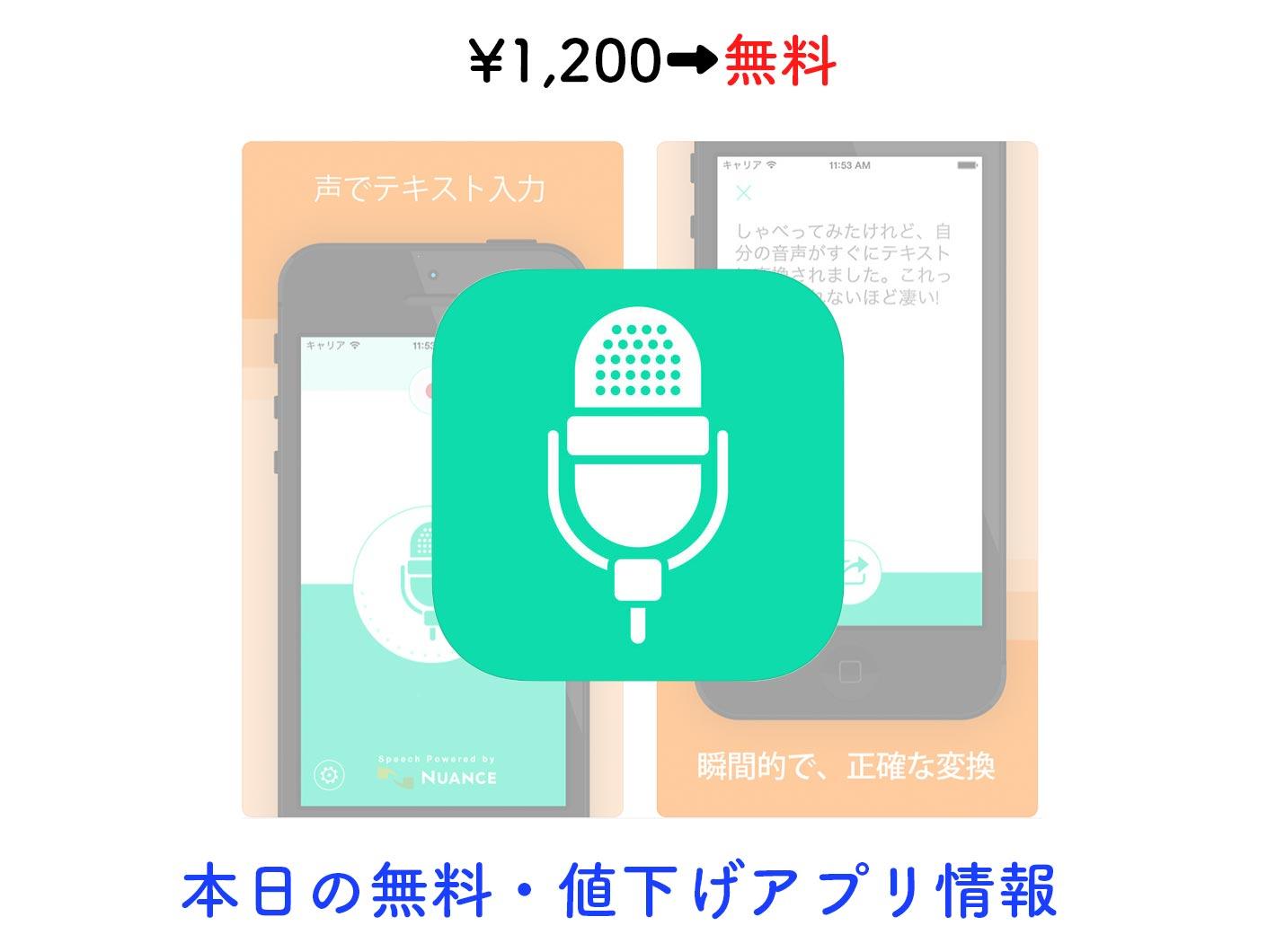 Appsale0715