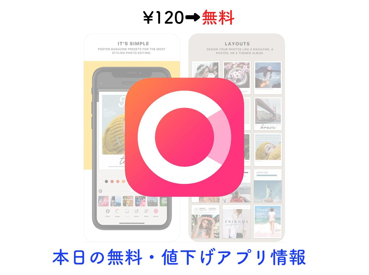 Appsale0726