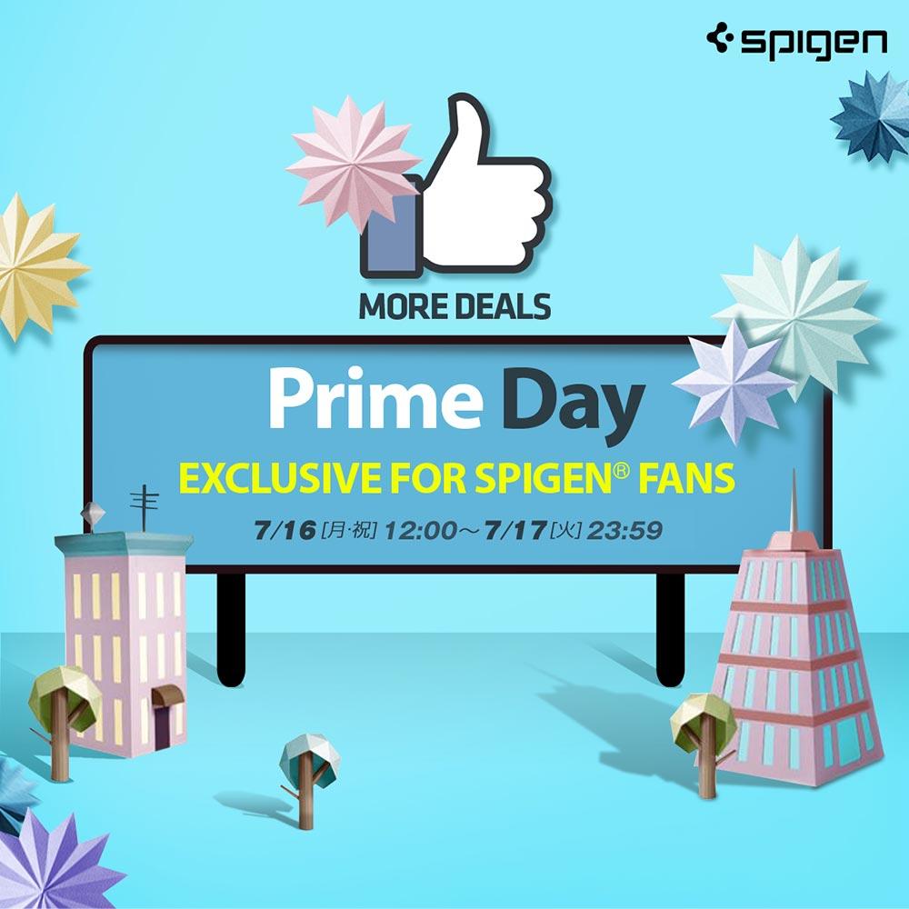 【プライムデー】Spigen、全商品が対象で最大80%オフになる大特価セールを実施中