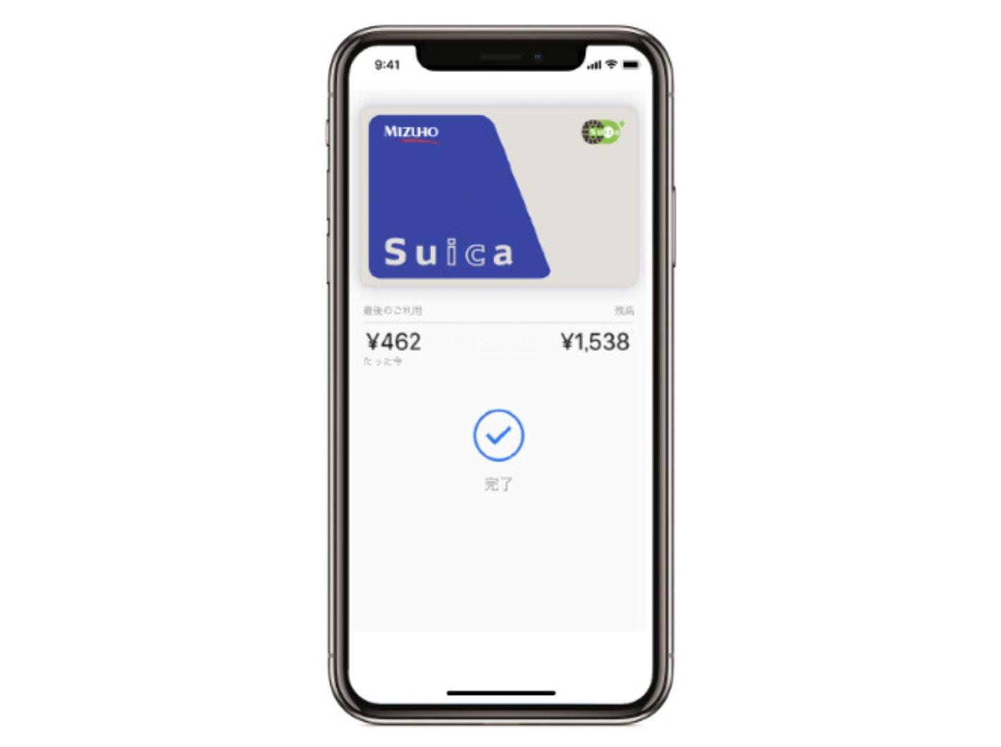 みずほ銀行とJR東日本、電子マネー「Mizuho Suica」 提供開始、「みずほ Wallet」アプリから即時発行可能でApple Payからチャージも可能