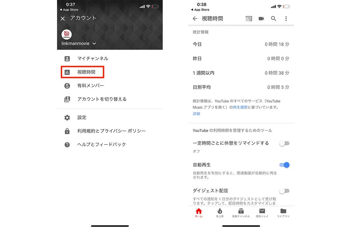 Youtubeapp 01