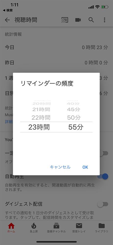 Youtubeapp 02