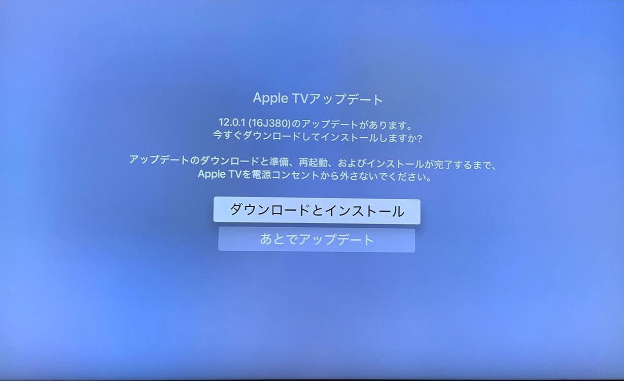 Appletv1201