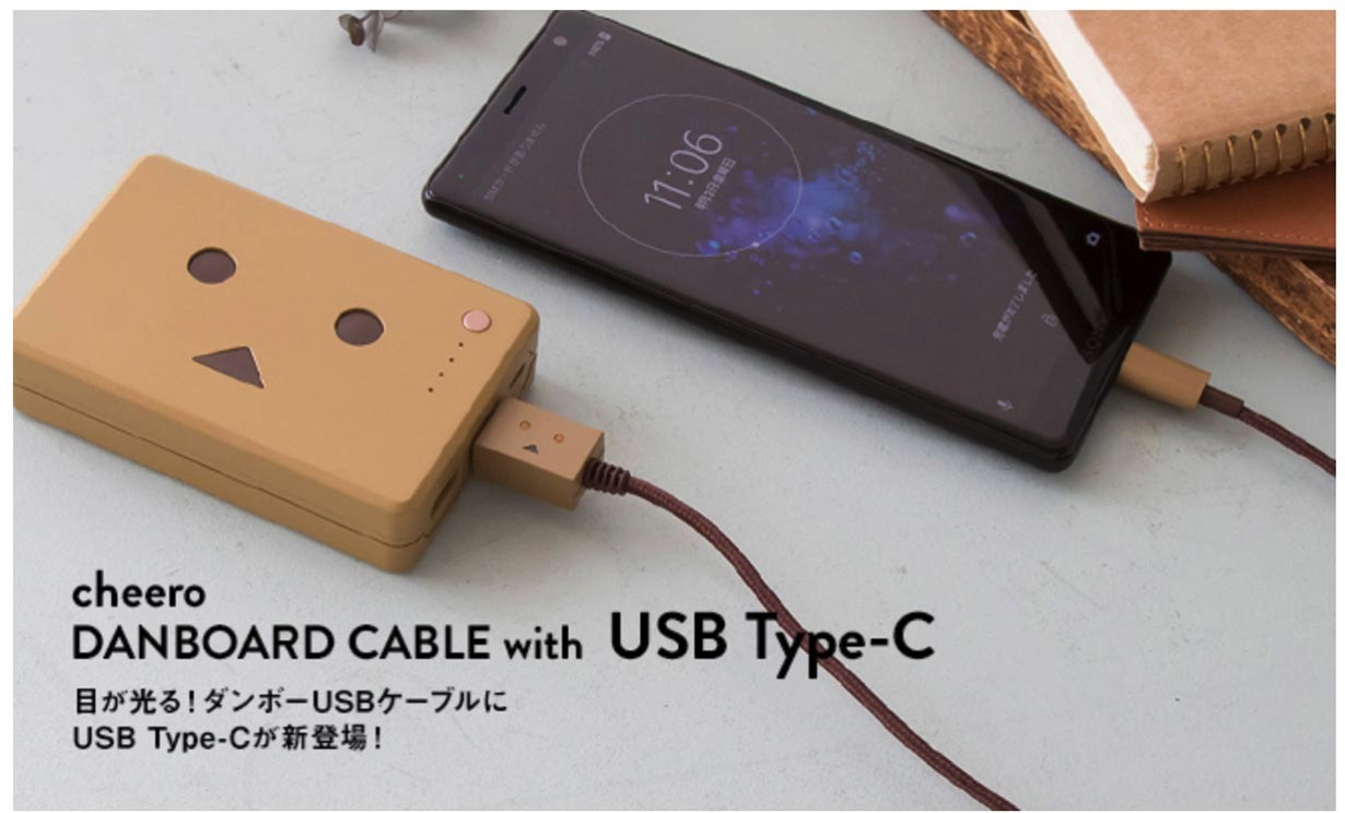 cheero、DANBOARDシリーズのUSB Type-Cケーブル 「cheero DANBOARD USB Cable with USB Type-C」の販売開始