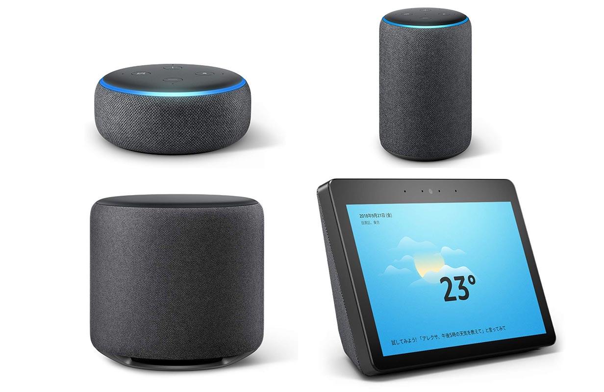 Amazon、「Echo Dot(第3世代)」「Echo Plus(第2世代)」「Echo Show」を発表 ー サブウーファーの「Echo Sub」も登場
