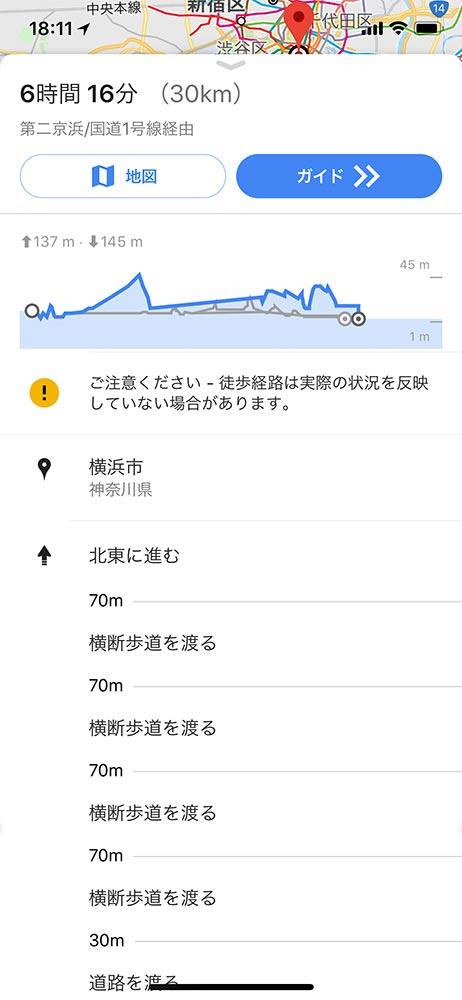 Googlemapkoteisa