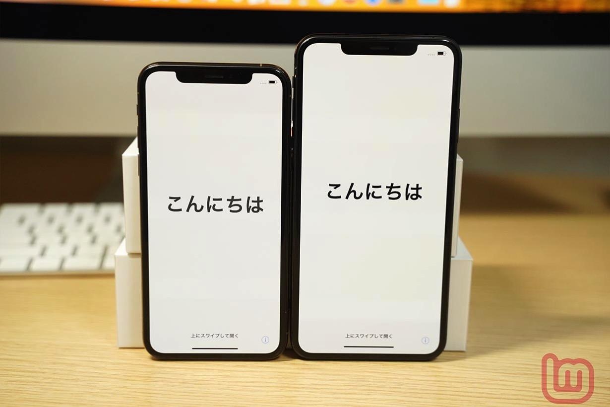Iphonexs max 04
