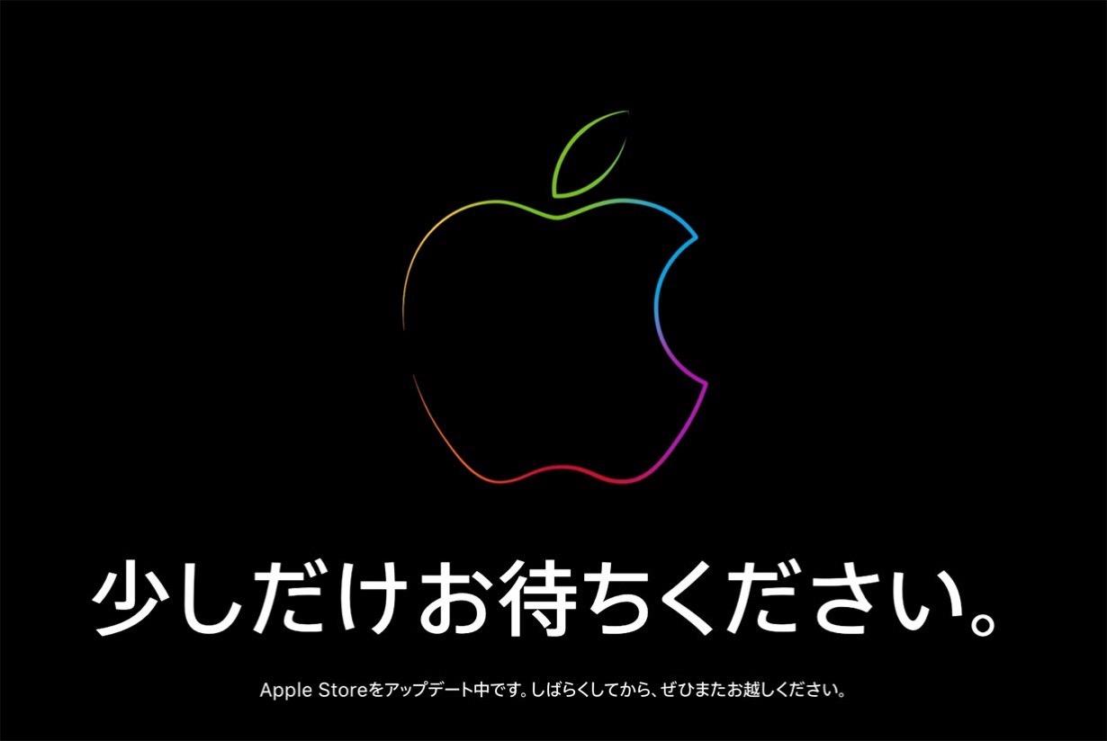 Applestoremente