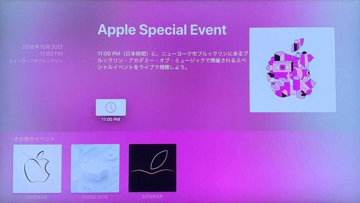 Appletviventapp 02
