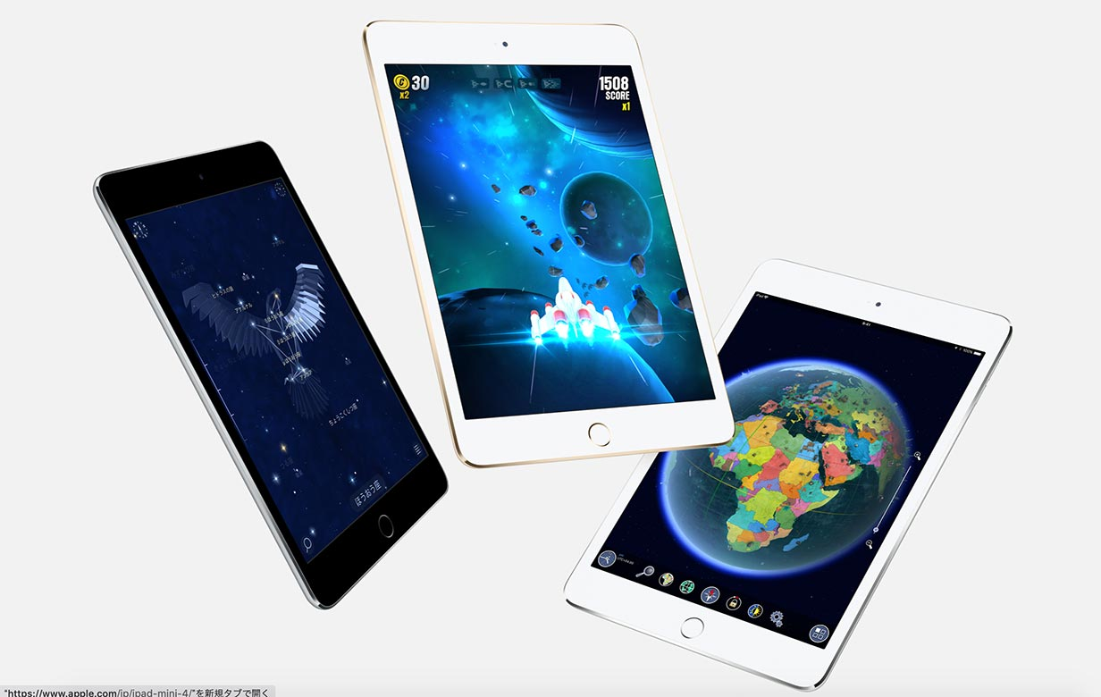 Apple、「iPad mini 5」をスペシャルイベントで発表する可能性も!?