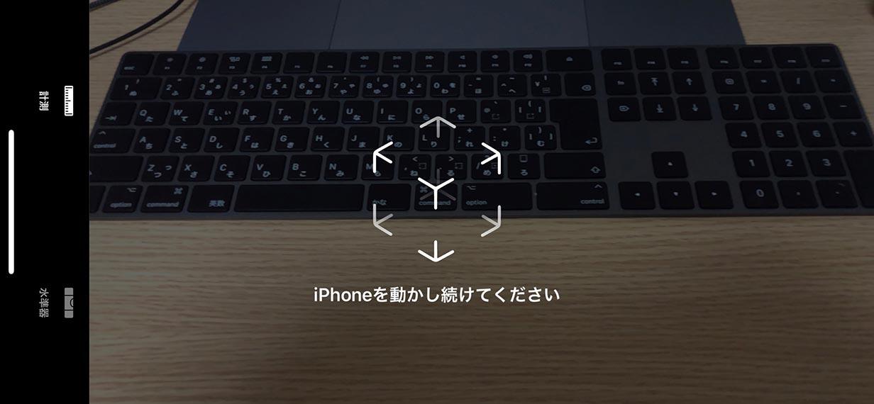 Keisokuapp 02
