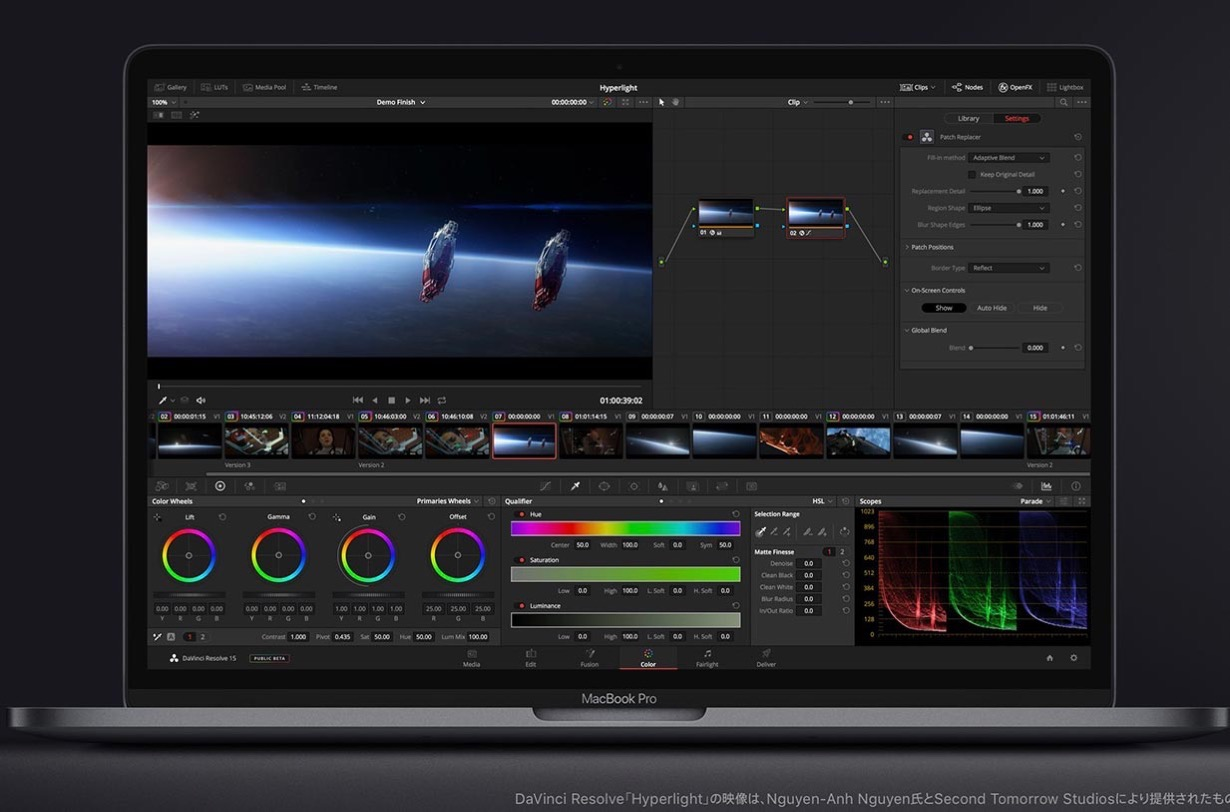 Apple、「MacBook Pro」に「Radeon Pro Vega」を選択できるオプションを提供へ