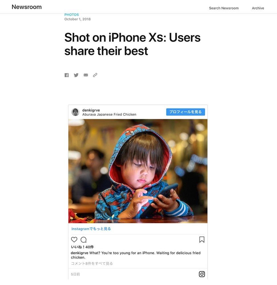Apple、「iPhone XS/XS Max」で撮影されInstagramに投稿された写真からベスト写真をピックアップ