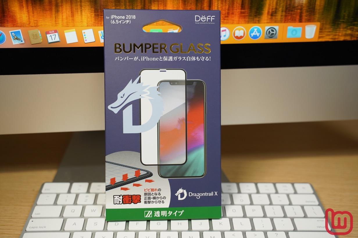 Deff-BUMPER GLASS-01