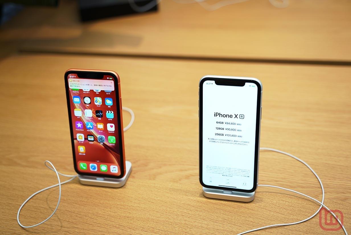「Apple 渋谷」で「iPhone XR」の全カラーラインナップを見てきた