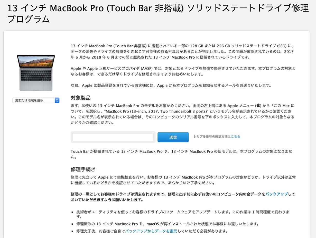 13inchmacbookproprogram