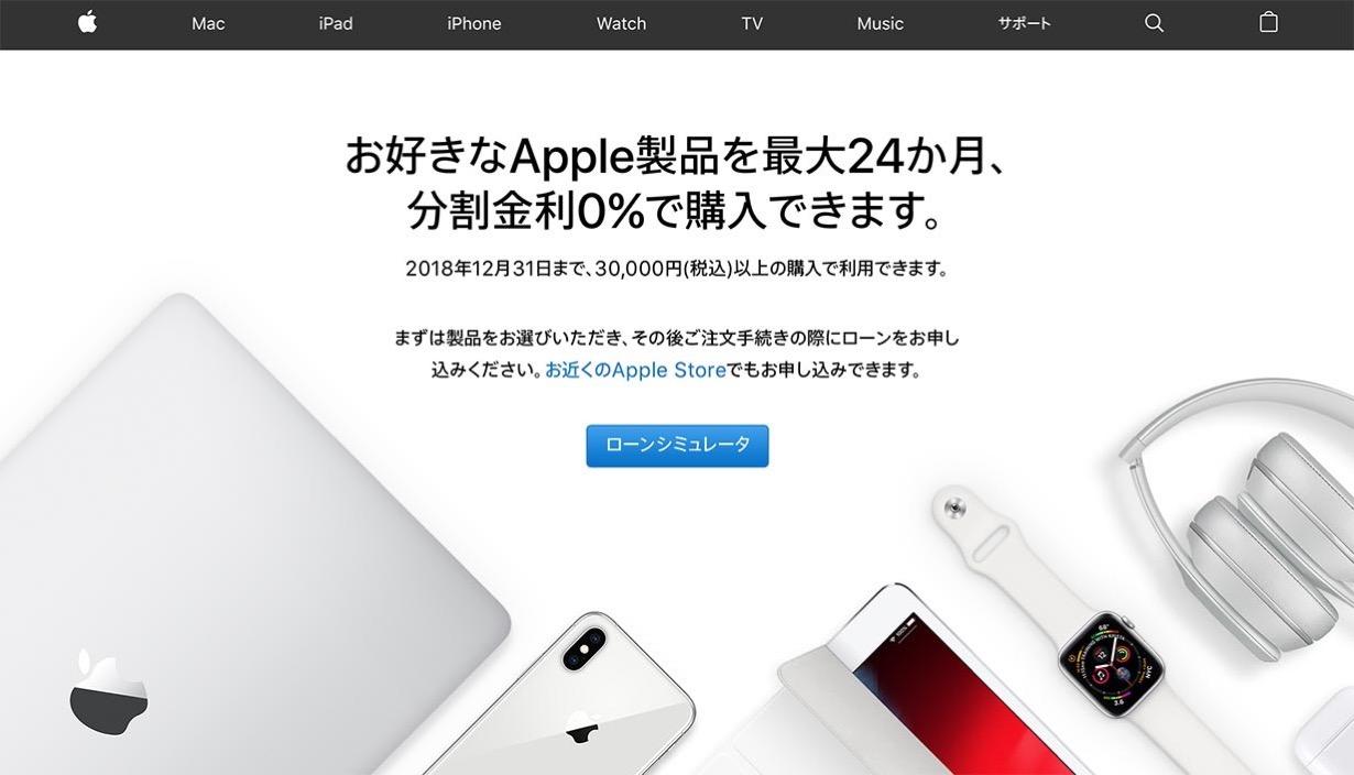 Applelorn24