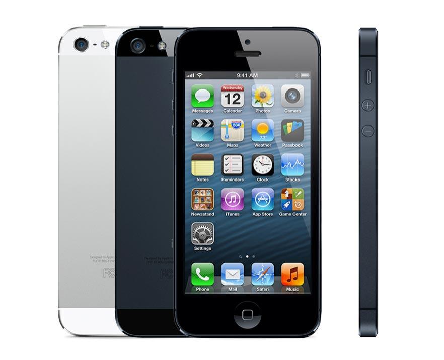 Apple、「iPhone 5」をビンテージ製品とオブソリート製品に追加