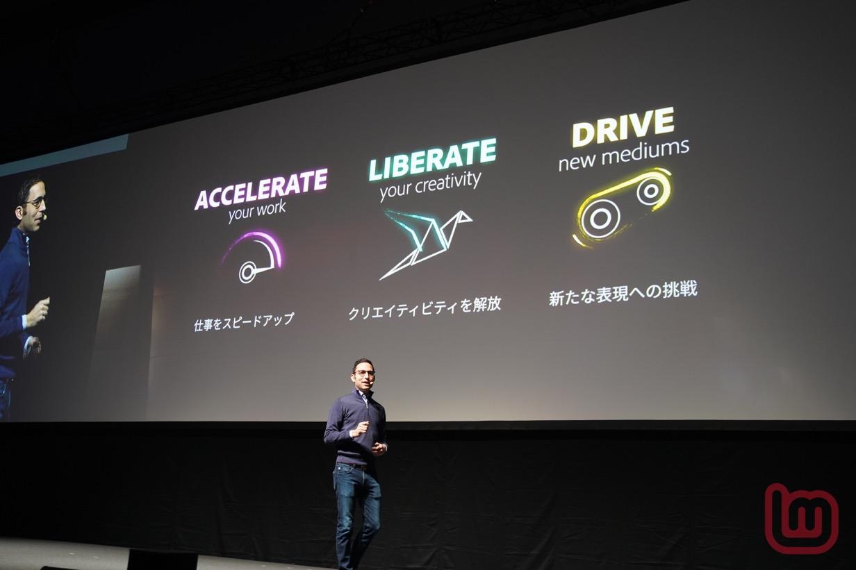 Adobe Max Japan 2018 Keynote-02